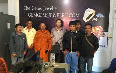 ฉลองเปิดเว็บไซต์ใหม่ www.GemGemsJewelry.com